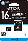 TDK microSDHCカード 16GB Class4 5年保証 SDカードアダプター付 Newニンテンドー3DS動作確認済み T-MCSDHC16GB4