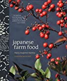 9781449418298: Japanese Farm Food Japanese Farm Food