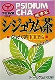 シジュウム茶 30包 (3入り)