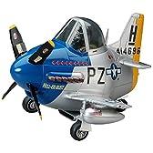 たまごひこーき P-51 ムスタング
