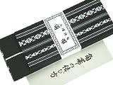 綿の角帯 日本製 献上柄 結び方ガイド付き (黒)