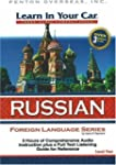 Learn In Your Car Russian Level Two:...