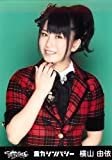 AKB48 公式生写真 チームサプライズ 重力シンパシー 一般発売Ver. 【横山由依】3枚コンプ