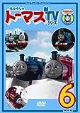 きかんしゃトーマス 新TVシリーズ 〈第9シリーズ〉(6)[DVD]