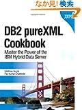 DB2 pureXML Cookbook: Master the Power of the IBM Hybrid Data Server (IBM Press)