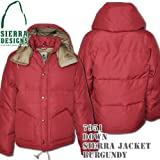 Down Sierra Jacket 7951: Burgundy
