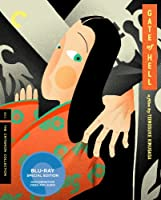 Gate Of Hell Criterion Collection Blu-ray from Criterion Collection