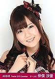 AKB48 公式生写真 Theater 2012.December 月別12月 【仲俣汐里】