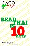 Bingo Lingo Read Thai in 10 Days
