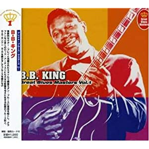 Great Blues Masters Vol.1