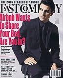 Fast Company [US] February 2016 (単号)