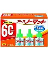 アース製薬 アースノーマット 60日用 取替えボトル 無香料 3本入
