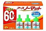 アースノーマット 60日用 取替えボトル 無香料 3本入【HTRC3】