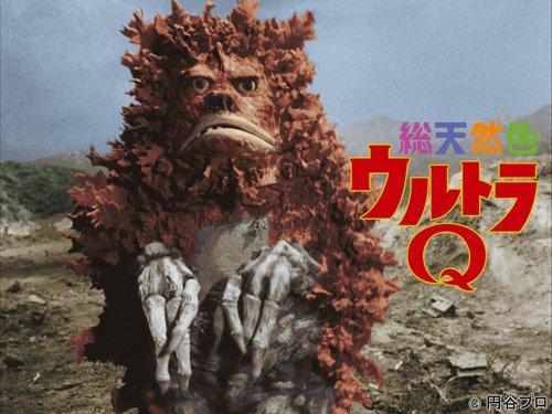 総天然色ウルトラQ 7 [Blu-ray]