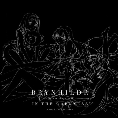 BRYNHILDR IN THE DARKNESS -Ver. EJECTED-