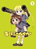 キルミーベイベー (2) 【DVD】