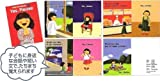 七田(しちだ)式 英語教材 SPEAK UP STORIES(26冊組 CD付)