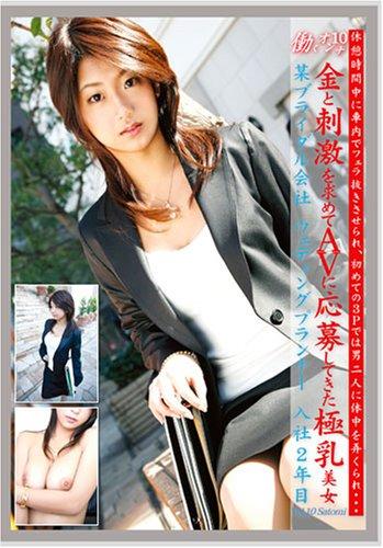 働くオンナ 10 [DVD]