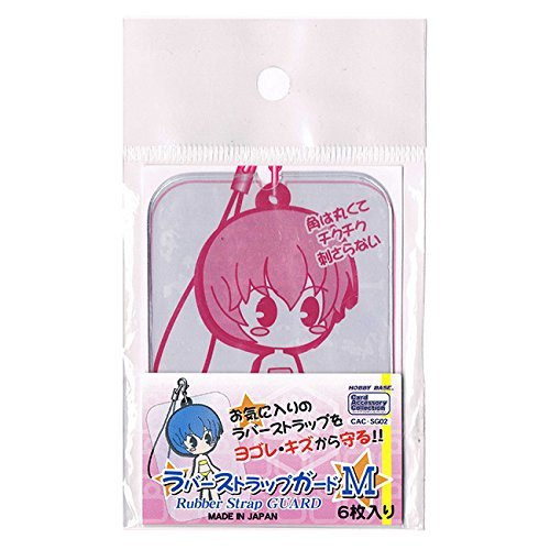 HOBBY BASE Anime Rubber Strap Guard M Size 6 Pieces - 1