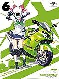 ばくおん!! 第6巻<初回限定版>[DVD]
