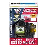 HAKUBA 液晶保護フィルム Canon EOS1D MarkIV用 DGF-CE1D4
