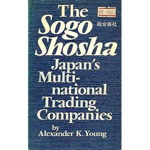 Inteligencia Competitiva a la japonesa