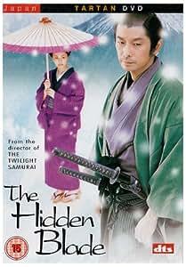 The Hidden Blade [DVD] (2004)