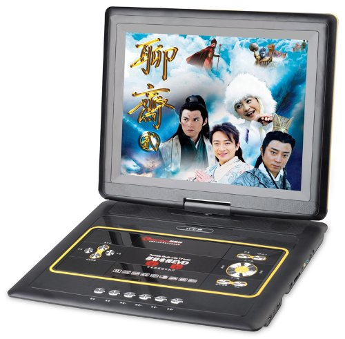 Portable DVD Player with 19.8 Inch Colour LCD,Tv Function,Game Function,Remote Control