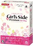 ときめきメモリアル Girl's Side Premium ~3rd Story~ (初回限定版)