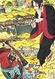 【Amazon.co.jp限定】鬼灯の冷徹 第1巻 (期間限定CD地獄・ジャケットカード付き) Aver. [Blu-ray]