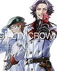 ギルティクラウン 第7巻 (完全生産限定版) [Blu-ray]