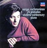 ラフマニノフ:24の前奏曲