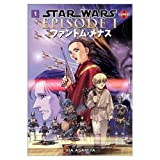 George Lucas Star Wars: v. 1: Episode I - The Phantom Menace (Manga)