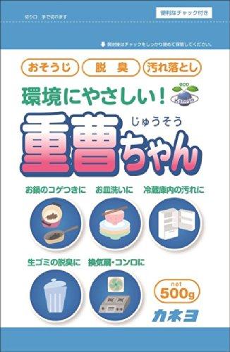 カネヨ 重曹ちゃんSP 500g