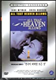 All That Heaven Allows (Import, All Region)