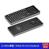 【K&W】【2.4GHz無線】Riitek Rii mini keybord RT-MWK06【正規代理品】