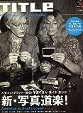 TITLe (タイトル) 2007年 04月号 [雑誌]