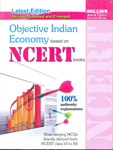 OBJECTIVE INDIAN ECONOMY NCERT BOOKS