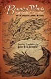 Beautiful Words: Kasuundze Kenaege: The Complete Ahtna Poems
