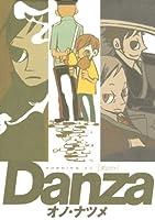 Danza[ダンツァ](1) (モーニングKC)