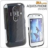 AQUOS Phone IS12SHケース フィルム付 レインボー