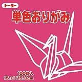 単色折紙15.0CM 126