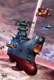 1000 Piece Jigsaw Puzzle Space Battleship Yamato 2199 Star Over Ark (50x75cm) by ensky