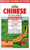 img - for Chinese at a Glance: Phrase Book and Dictionary for Travelers by Scott D. Seligman (1986-04-30) book / textbook / text book