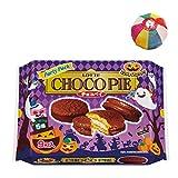 【ハロウィンお菓子】エンジョイハロウィーン チョコパイパーティーパック(1袋) / お楽しみグッズ(紙風船)付きセット [おもちゃ&ホビー]