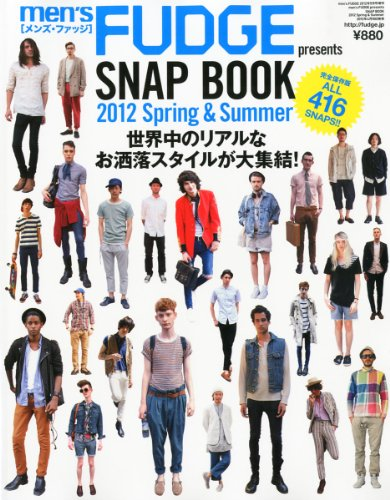 men's FUDGE SNAP BOOK 2012年Vol.2 大きい表紙画像