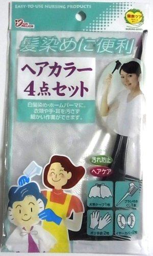 ヘアカラー 4点セット ( 大判ケープ / ブラシ付きくし / ポリ手袋 イヤカバー ペア )