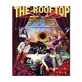 RooFToP 台湾映画OST (限定版)