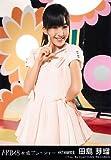AKB48 公式生写真 永遠プレッシャー 劇場盤 初恋バタフライ Ver. 【田島芽瑠】