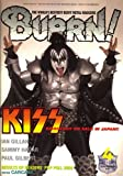 BURRN ! (バーン) 2009年 04月号 [雑誌]